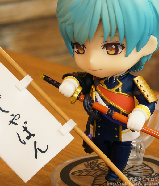 GSC Nendoroid Cheerful gallery 04