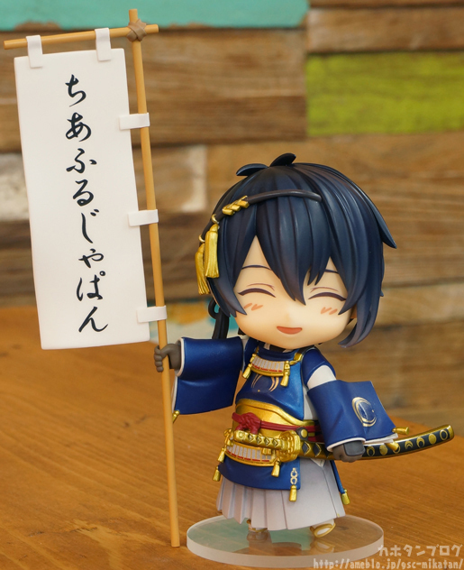 GSC Nendoroid Cheerful gallery 08