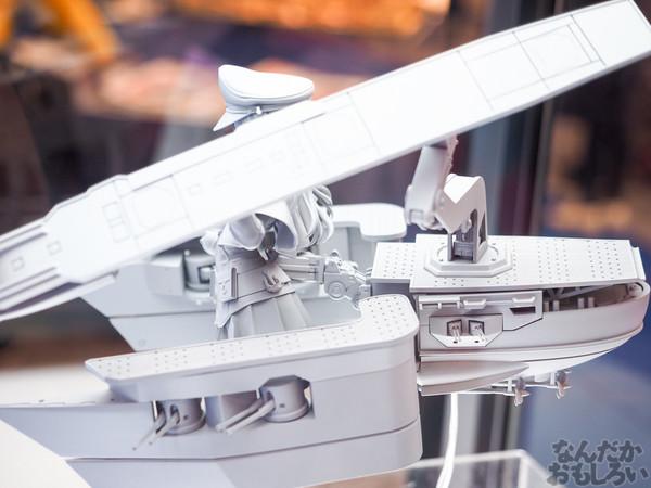 Graf_ Zeppelin_Aoshima_prototipo (2)
