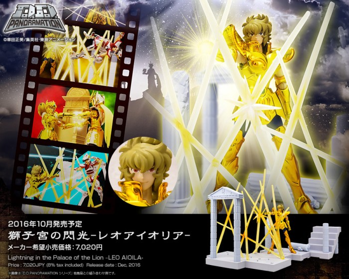 Leo Aiolia D.D. Panoramation Bandai Itakon.it -0002