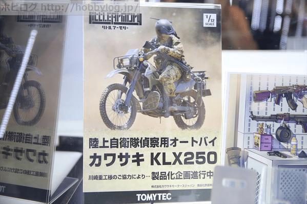 Little Armory LM001 Kawasaki KLX250 Tomytec 02