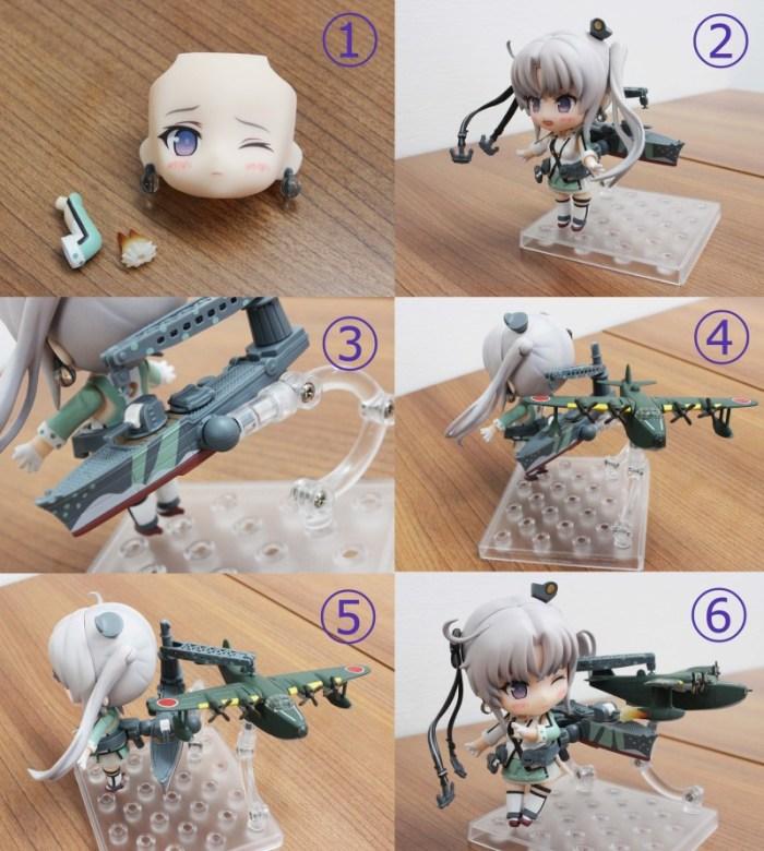 Nendoroid Akitsushima KanColle 14