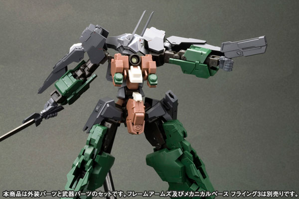 TOY-SCL2-13808_07