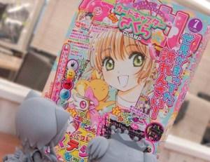 Card Captor Sakura Nendoroid Co-de pics 20