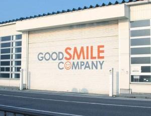 GSC Factory 01 copia