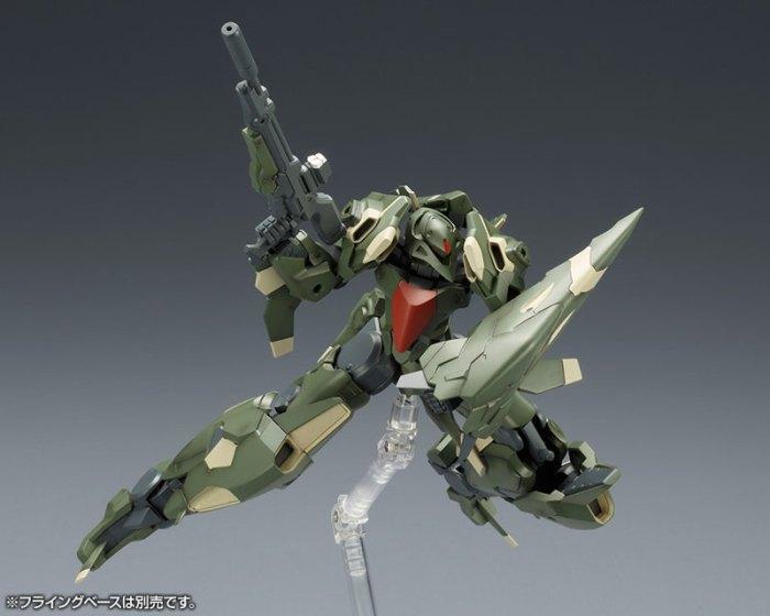 JX-25F Ji-Dao3