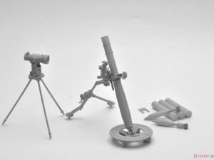 L16 mortar