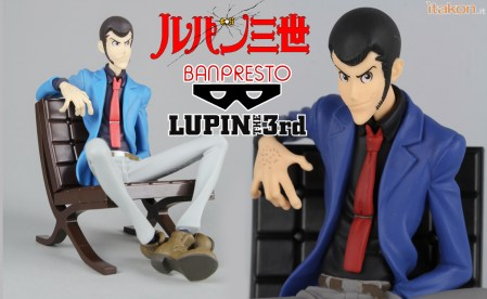 Lupin_III_-Banpresto45
