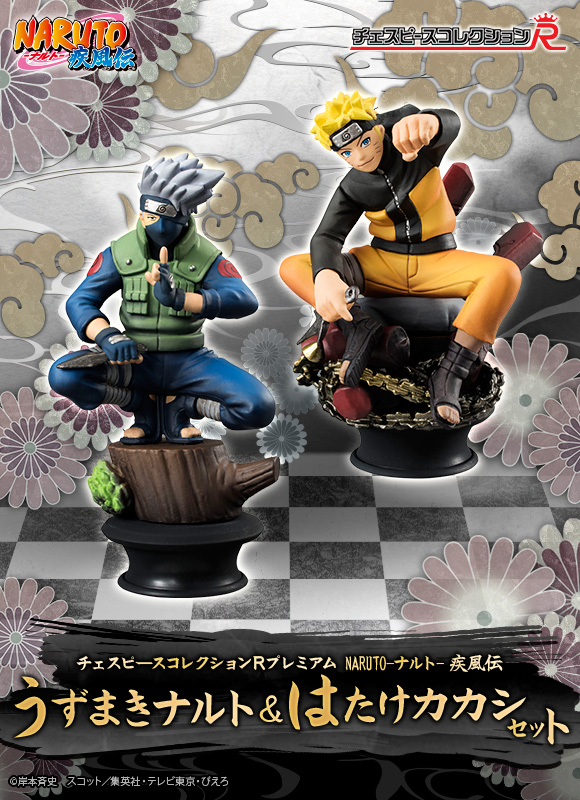 Naruto_Kakashi_Chess_Piece_Collection_R (1)