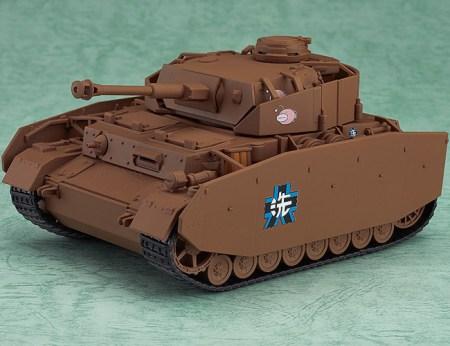 Nendoroid More Panzer H Spec GSC pre 20