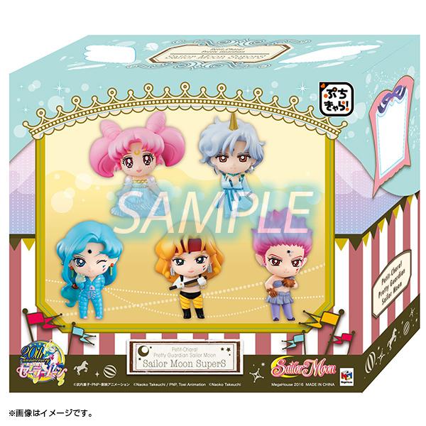 Petit Chara! Sailor Moon SuperS Gallina3