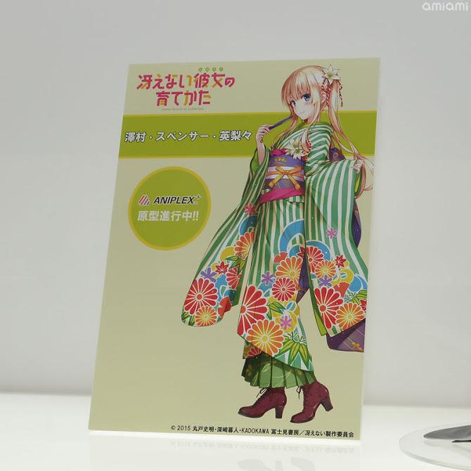 Eriri Sawamura Spencer da ''Saekano''