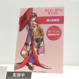 Utaha Kasumigaoka da ''Saekano''