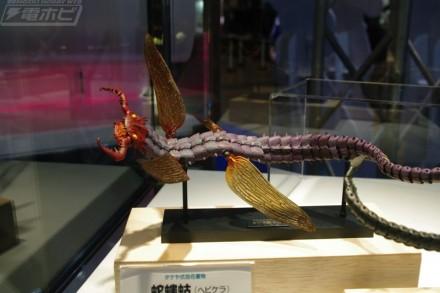 Kaiyodo (4)