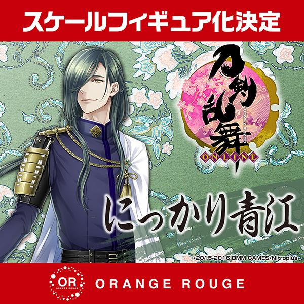 Touken Ranbu - Online - Nikkari Aoe