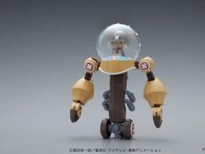 Chopper Robo Super 2-gou