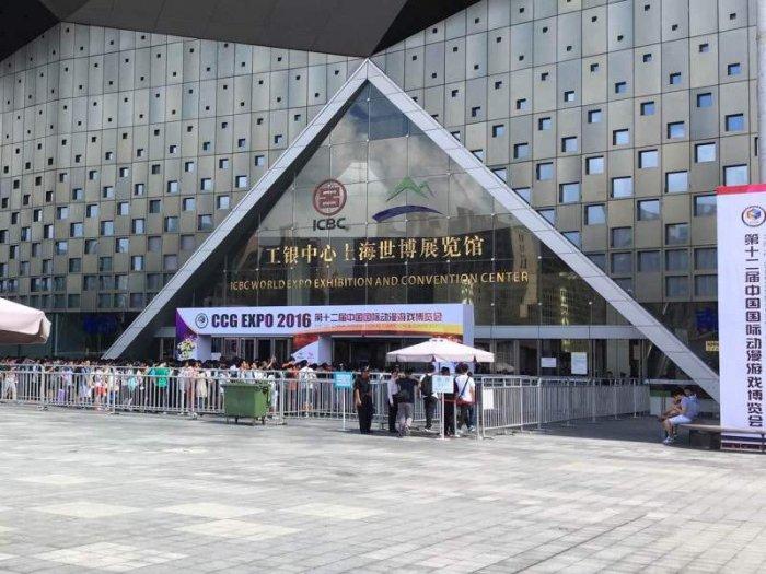 GSC CCG EXPO 2016 Gallery 01