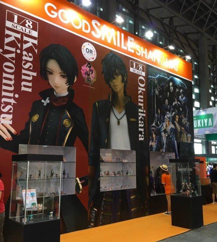 GSC CCG EXPO 2016 Gallery 03