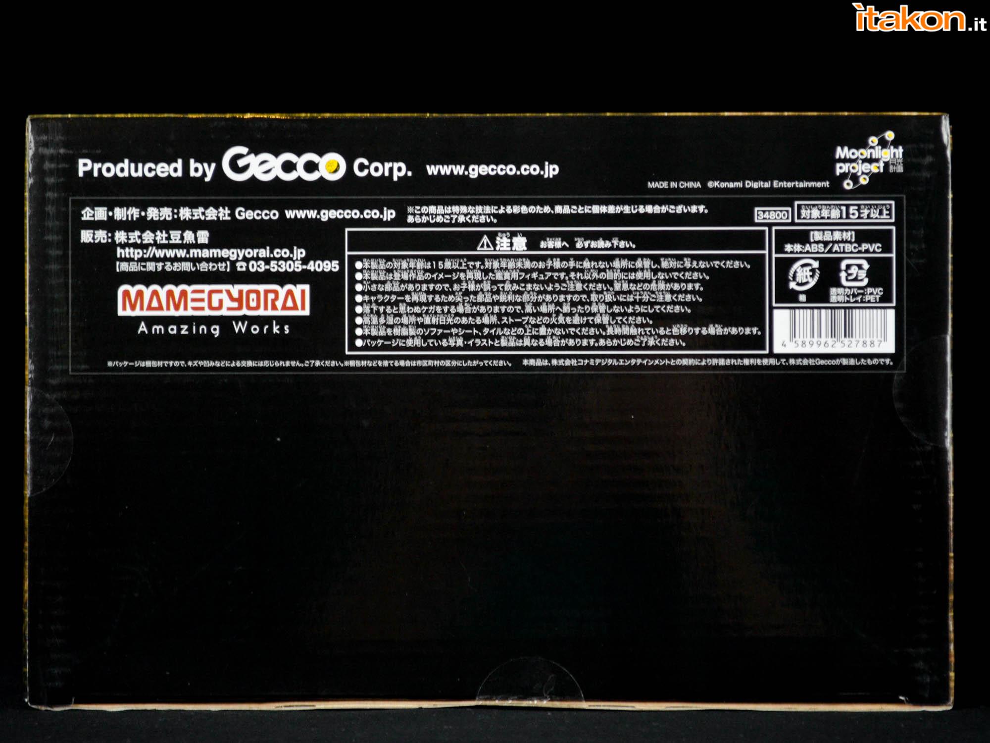 Gecco_Quiet_Review-7