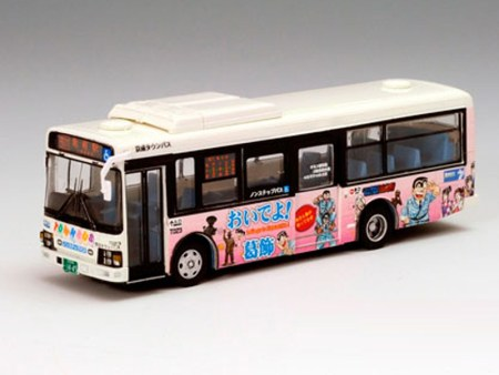 Keisei Town Bus Oideyo! Katsushika Kochikame Wrapping Bus - Tomy Tec - Foto 01