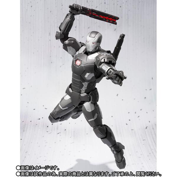 War Machine Mark 3 - S.H. Figuarts di Bandai  (2)