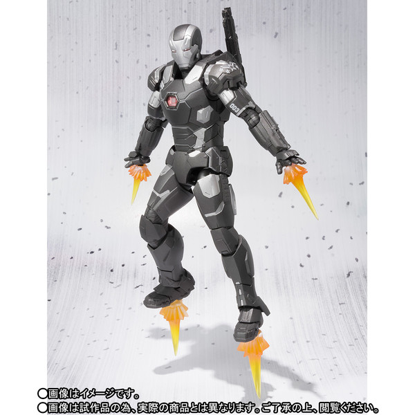 War Machine Mark 3 - S.H. Figuarts di Bandai  (3)