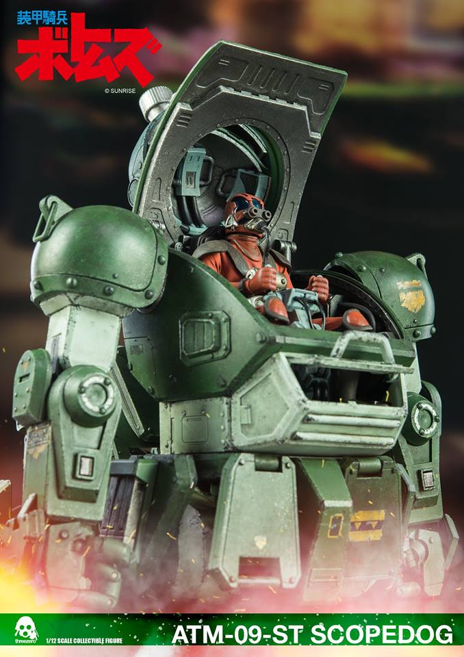 votoms - threezero - ATm - 30