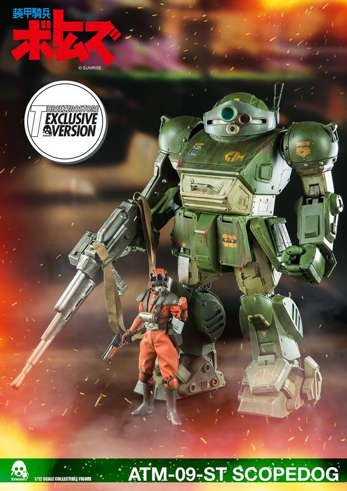votoms - threezero - ATm - 33