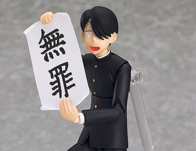 figma R Ichiro Tanaka Max Factory pre 20