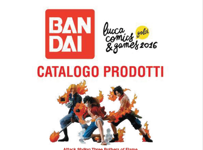 bandai_lcg2016_evi