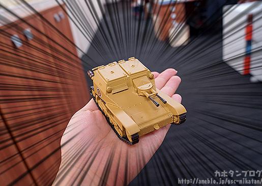 nendoroid-more-carro-veloce-cv-33-pics-02