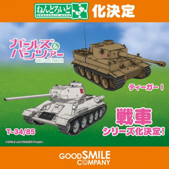 Nendoroid More: Tiger I e T-34/85