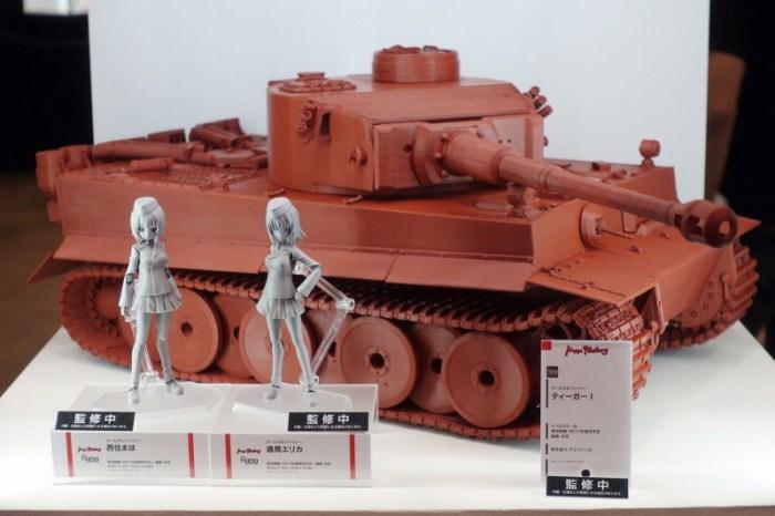 Il Tiger I per la linea figma Vehicles