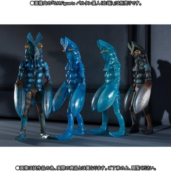 ultraman-baltan-seijin-clone-body-s-h-figuarts-bandai-itakon-it-010