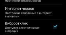fly_iq441_scrn_29