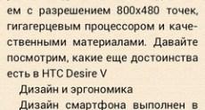 fly_iq441_scrn_64