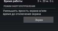 lg_nexus_4_screenshots_21