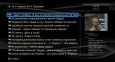 Dune_HD_TV-303D_screens_08