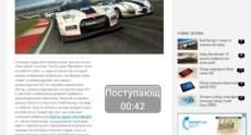fly_iq446_magic_screenshots_22