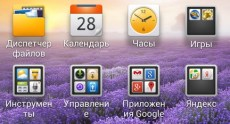 huawei_ascend_d2_screenshots_116