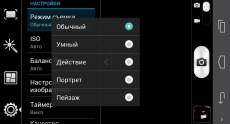 huawei_ascend_d2_screenshots_128