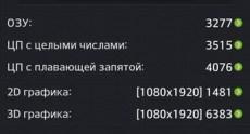 Screenshot_2013-07-31-13-03-59