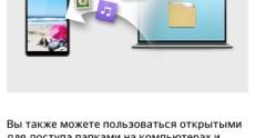 Screenshot_2013-08-04-19-48-08
