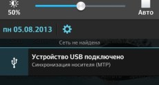 Screenshot_2013-08-05-15-21-47