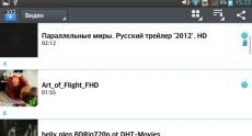Screenshot_2013-08-05-15-23-25