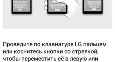 LG G2 Screenshots 127