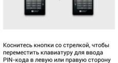 LG G2 Screenshots 129