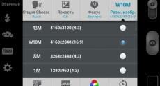 LG G2 Screenshots 167