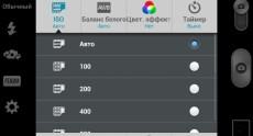 LG G2 Screenshots 168