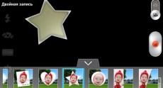LG G2 Screenshots 174
